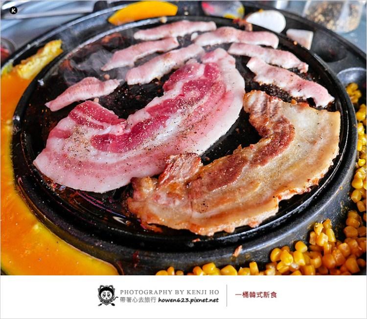 [台中韓式燒肉]一桶韓式新食 1 tone(西屯路美食)-中科商圈好吃的韓國汽油桶燒肉店 @小菜可無限續加