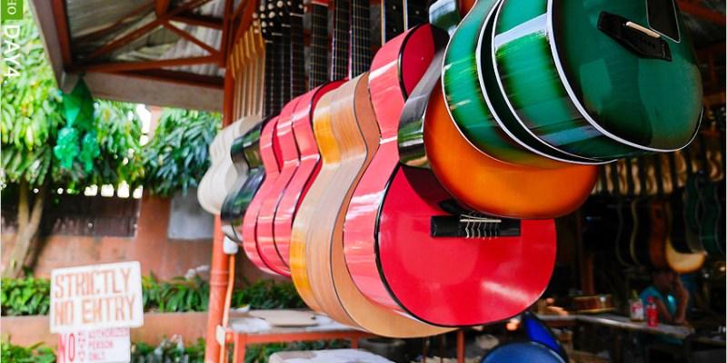 [菲律賓宿霧景點]Alegre Guitars 阿萊格里手工吉他工廠 @造訪宿霧知名手工木製吉他、烏克麗麗製作過程好有趣。