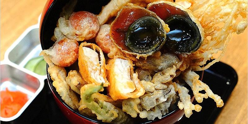 台中西區日式炸物   天婦羅專家丸德(華美街)。客製化天婦羅丼,滿到炸裂的視覺及味覺雙重享受,100%日本人來台灣開的店。