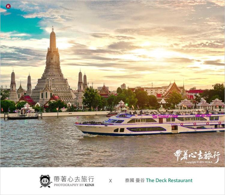 泰國曼谷自由行 | The Deck Restaurant 拍攝鄭王廟最佳景觀餐廳,餐點份量多、不貴、不錯吃。