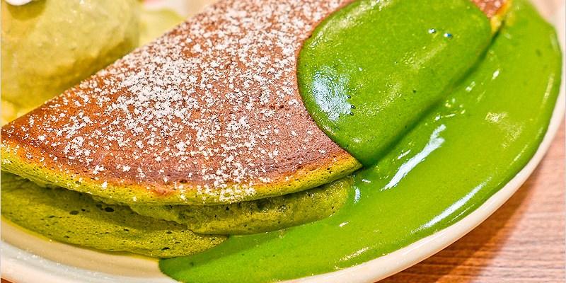 Woosa屋莎鬆餅屋(台中大遠百店)   邪惡甜點再一發,宇治香濃抹茶鬆餅季節限量上市。