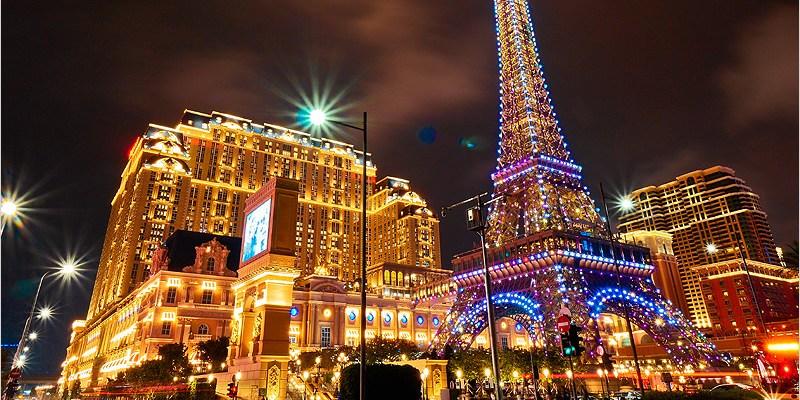 澳門住宿酒店   澳門巴黎人。金光閃耀浪漫的巴黎鐵塔陪伴入睡超幸福,到澳門推薦必住的法式奢華酒店。(內有巴黎鐵塔燈光秀影片)
