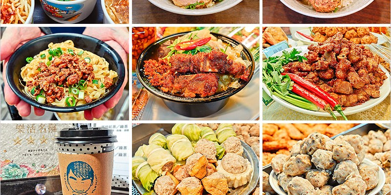 台中道地小吃   傳統市場必可登四星美食必吃不可。嵐肉燥、三代福州意麵、旺咖啡、大肚燕肉梗、丸東商號、竹坊。