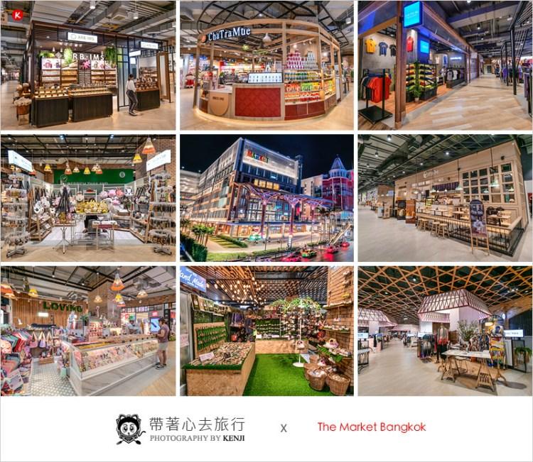 泰國曼谷購物商場   The Market Bangkok(Chit Lom站)-Nara泰式餐廳、After you、手標茶ChaTraMue,許多知名品牌進駐的平價購物百貨公司。