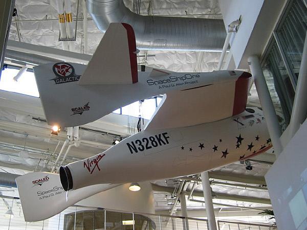 미국 캘리포니아 산호세에 위치한 구글 본사 1층에는 우주선인 스페이스십1호가 전시돼있다.   미항공우주국 홈페이지 캡처