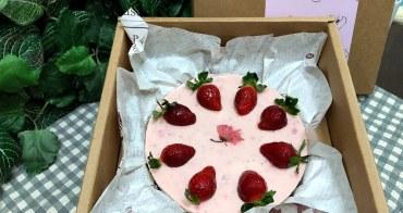 台中團購美食~酸酸甜甜的草莓生乳酪蛋糕推薦~迷甜點Mi Cake Studio
