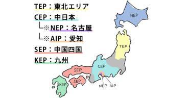 日本高速公路Expressway Pass(ETC PASS),日本高速公路昂貴通行費的完美解決方案!!
