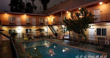 洛杉磯住宿推薦 | 洛杉磯市區住宿推薦、機場周邊住宿推薦,兩個小心得選間最棒的飯店!!