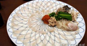 虎河豚專賣店 | 河豚松(ふぐ松),60年的功夫造就絕對美味的虎河豚套餐!!