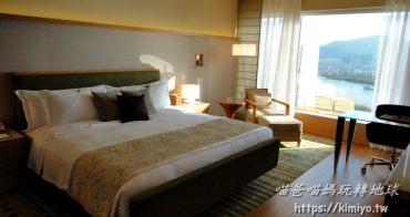 澳門住宿推薦 | 澳門大倉酒店,完整複製日本細心服務的澳門豪華酒店。