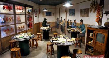 大邱 | 香村文化館,利用滿滿互動體驗走進1950年代舊韓國,穿韓服體驗有趣好玩好拍的香村文化館!