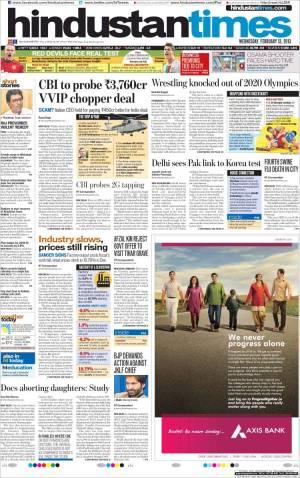 Search Results Hindustan Timeshtml  Autos Weblog