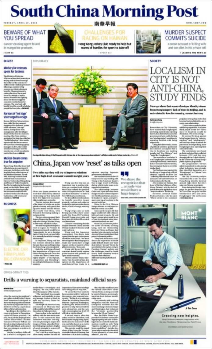 Portada de South China Morning Post (China)