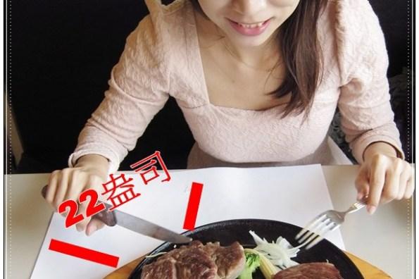 【台中西屯路美食】牛排大叔超大牛排專賣(漢口店)~挑戰22盎司、40盎司巨無霸