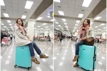 【2018雙11特價活動】CENTURION空姐行李箱 | 不只是時尚,輕羽量、大容量、好推拉,拉鍊款好輕便、鋁框款有質感