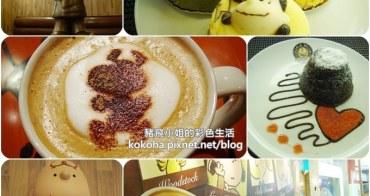 【香港】查理布朗咖啡專賣店~讓史努比迷陷入瘋狂的咖啡館