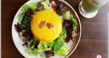 【台中美食】美術館園道日本京都風設計咖啡廳,明森京咖啡~享受完美下午茶,南瓜起司煎餅配抹茶紅豆剉冰