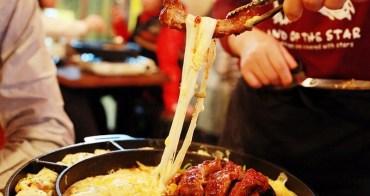 【韓國】首爾必吃排隊美食‧詹姆士起司排骨James Cheese Back Ribs(제임스치즈등갈비)惠化店~超級無敵豬肋排起司鍋