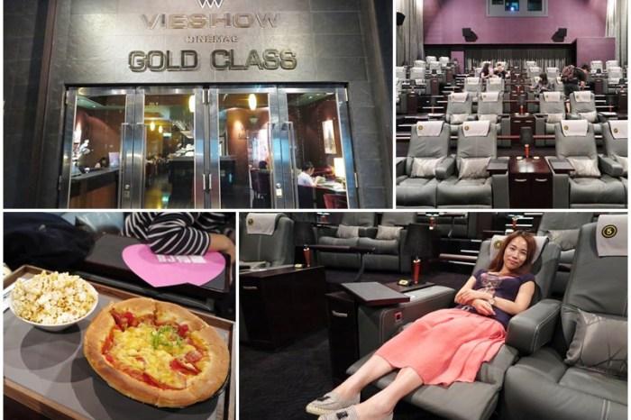 【台中玩樂】暌違多年新上映BJ有喜讓我回到學生時期啦!全新改裝超豪華躺著看電影院~老虎城威秀影城頂級影廳GOLD CLASS