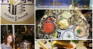 【台中北區】視覺震撼力破表的九層蒸氣海鮮塔,浩瀚登場~韓國釜山珍妮佛海鮮塔