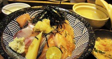 【台中美食】隱藏居酒屋~衝著它來的午間限定版,豪華海鮮蓋飯