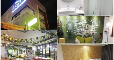 【台南住宿】海安路上一座充滿設計感的背包客旅店~承億輕旅(台南館)