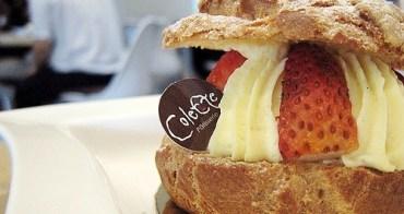 【台中美食】格蕾朵甜點咖啡館~親愛的我愛上別人了景點