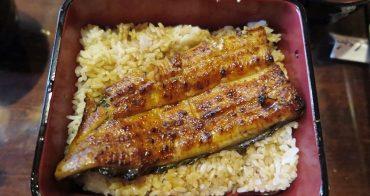 【台中美食】屹立不搖的超人氣老店,味道有恢復水平囉~大東屋鰻魚飯(朝富路)