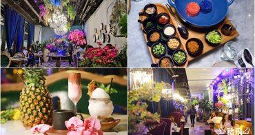 【台北信義區】Thaï.J-ATT 泰式餐酒館~如夢似幻的法式浪漫花園裡,正上演著美食與夜景交織而成的童話