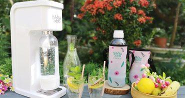 時尚又美觀的法國BubbleSoda健康氣泡水機入手!每天來杯無糖零熱量氣泡水,喝水不只是享受好口感更是品味生活。