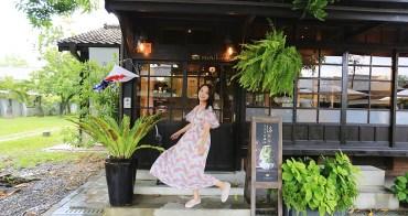 【嘉義東區】Morikoohii森咖啡~檜意森活村裡充滿日式氣息的老屋咖啡廳,品嘗阿里山咖啡、抹茶鬆餅還有夏季熱賣的日式刨冰!
