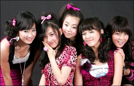 Image result for wonder girls debut