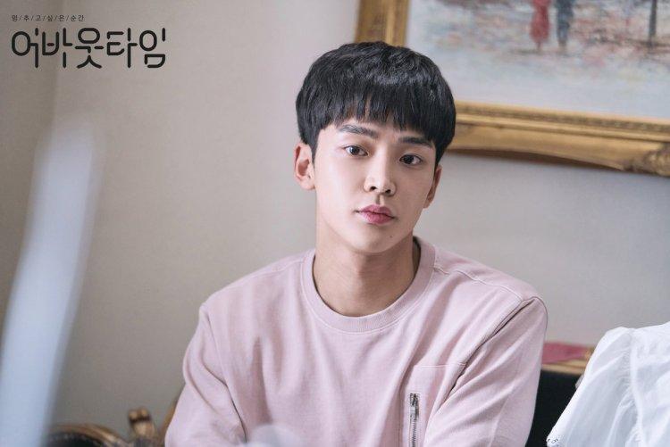 โรอุน ในละคร About Time ช่อง tvN