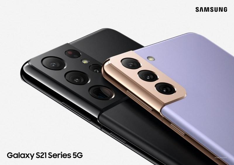 Samsung Galaxy S21_Galaxy S21 Ultra