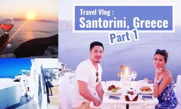 <影音>希臘之旅 Travel Vlog:Santorini, Greece - part 1