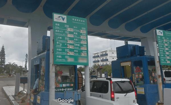 自動車道料金圖.png
