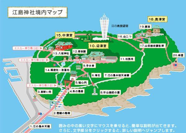 江之島地圖.jpg