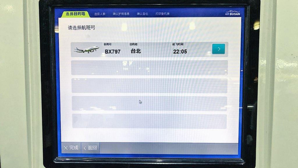 B567F53E-43E9-4006-B50E-4987585AB577.jpg