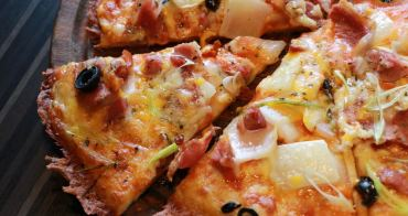 [美食] 桃園八德 洋城義大利餐廳八德店 pizza好犯規 新菜上市兩份餐點送3選1小點心耶 八德廣福路美食