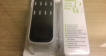 旅行小物 STJ 8USB USB多孔快速充電器 出外旅行必備充電法寶