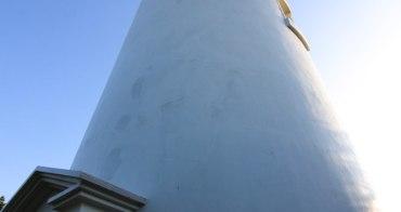 桃園觀音景點 白沙岬燈塔 全台第二高燈塔親子散步好去處