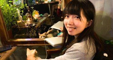 台北貓咪咖啡廳 喘口氣咖啡 療癒地充電期待著下一份美好 台北不限時咖啡廳