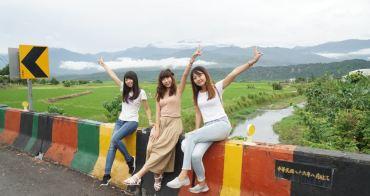 花蓮玉里 春日社區的織羅部落 稻田中的看見台灣大腳印 一起品味部落的故事