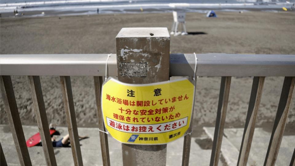 Summer in Japan transformed into a coronavirus