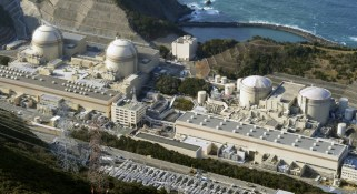 Court rejects suspension of Oi nuclear power plant in central Japan