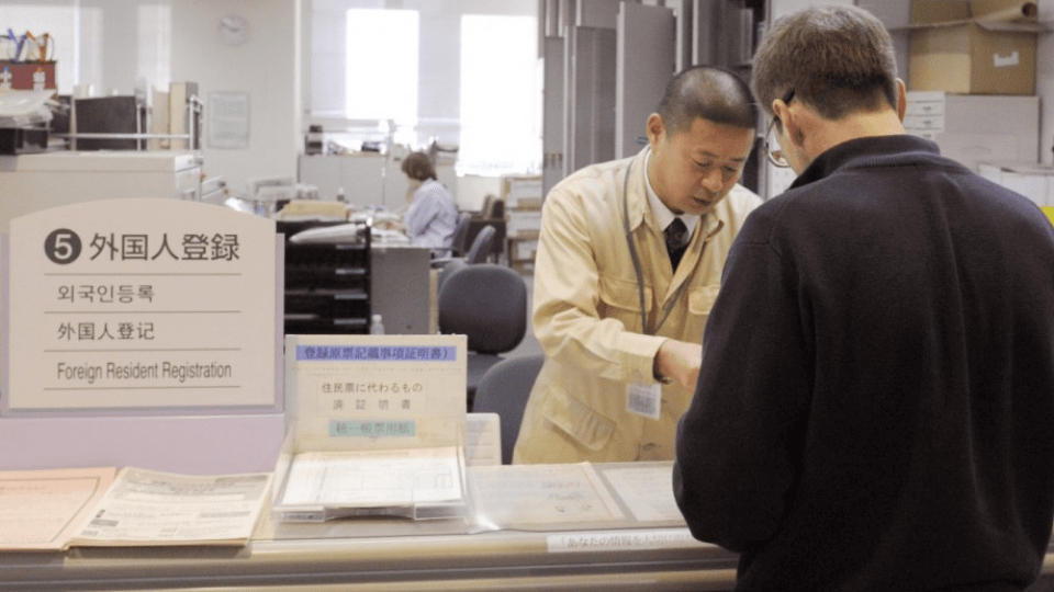 New support center for foreign residents in Japan opens