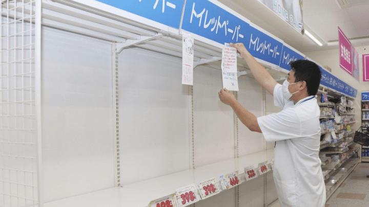 Image result for tokyo toilet paper shelves - coronavirus in japan