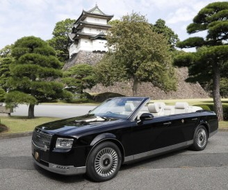 السيارة الجديدة للإمبراطور | عبر كيودو
