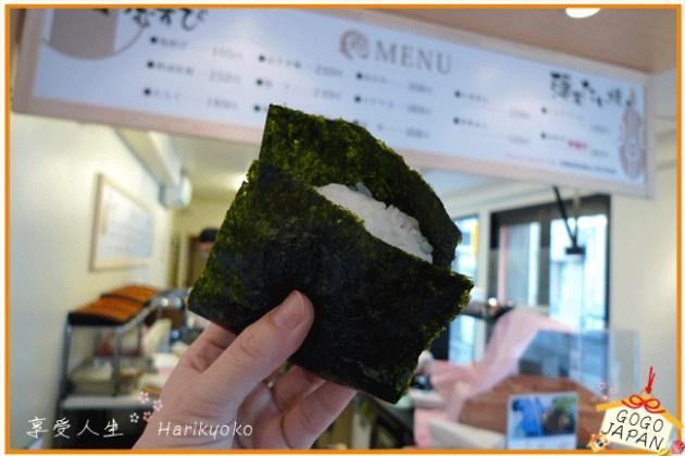 札幌必吃 ! 德丸的手作飯糰與薄皮鯛魚燒