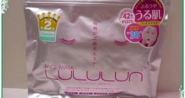 2012日本藥妝必買 |  平均一片38日圓的 LULULUN 面膜包